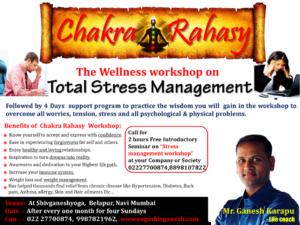 CHAKRA RAHASYA The Secret Behind The Chakras