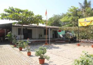Shiv ganesh Yoga Foundation Office